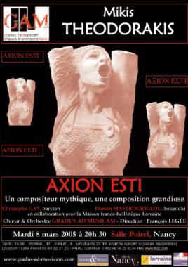 AxionEsti